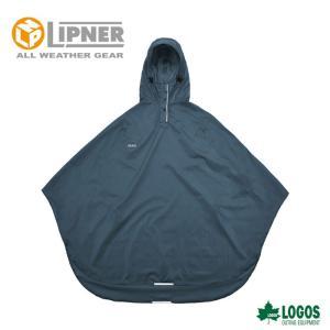 LIPNER リプナー サイクルレインポンチョ ネイビー 2827128 レインウェア メンズ|szone