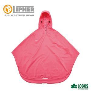 LIPNER リプナー サイクルレインポンチョ マゼンダ 2827197 レインウェア メンズ|szone