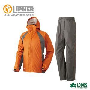 LIPNER リプナー 2.5レイヤーレインスーツ ノーマン オレンジ 2842056 レインウェア メンズ|szone