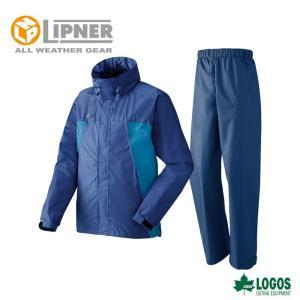 LIPNER リプナー 蒸れを追放・LVS透湿レインスーツ リブラ ブルー 2861715 レインウェア メンズ|szone