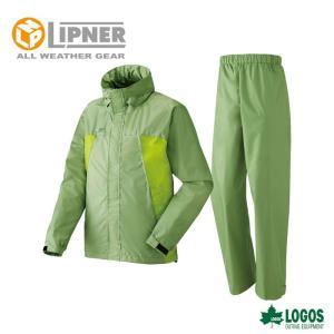 LIPNER リプナー 蒸れを追放・LVS透湿レインスーツ リブラ グリーン 2861736 レインウェア メンズ|szone