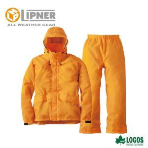 LIPNER リプナー 透湿レインスーツ アルフ オレンジ 2865256 レインウェア メンズ|szone