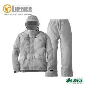 LIPNER リプナー 透湿レインスーツ アルフ シルバー 2865276 レインウェア メンズ|szone