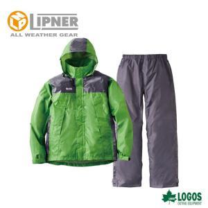 LIPNER リプナー リフレクターレインスーツ クライン グリーン 2865336 レインウェア メンズ|szone