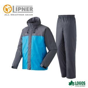 LIPNER リプナー LVS透湿レインスーツ チェスター ブルー 2865415 レインウェア メンズ|szone