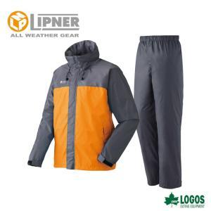 LIPNER リプナー LVS透湿レインスーツ チェスター マンゴーイエロー 2865454 レインウェア メンズ|szone