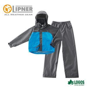 LIPNER リプナー 透湿ジュニアレインスーツ エールジュニア ブルー 2865615 レインウェア ジュニア|szone