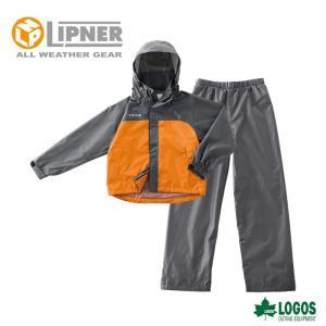 LIPNER リプナー 透湿ジュニアレインスーツ エールジュニア マンゴーイエロー 2865654 レインウェア ジュニア|szone