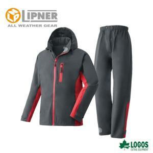 LIPNER リプナー ストレッチレインスーツ トリガー チャコール 2866225 レインウェア メンズ|szone