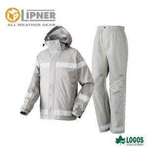 LIPNER リプナー 難燃レインスーツ スタンツ グレー 2873121 レインウェア メンズ|szone