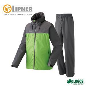 LIPNER リプナー OVSレインスーツピート ライトグリーン 2873332 レインウェア メンズ|szone