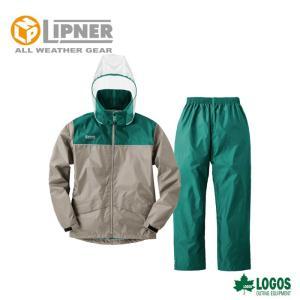 LIPNER リプナー クリアフードレインスーツ ライム サンド 2873560 レインウェア メンズ|szone