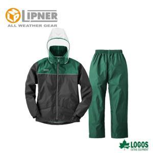LIPNER リプナー クリアフードレインスーツ ライム ブラック 2873571 レインウェア メンズ|szone
