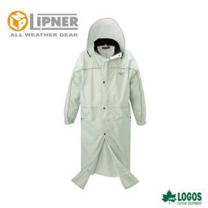 LIPNER リプナー リプナーロングコート シルバー 3016376 レインウェア メンズ|szone