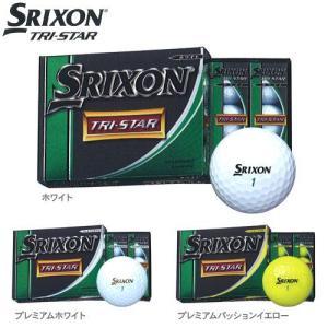 スリクソン トライスター ゴルフボール 1ダース 2014年モデル TRI-STAR 在庫限り