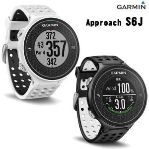 ガーミン GARMIN 腕時計型GPSゴルフナビ アプローチS6 J ブラック/ホワイト Approach S6J 日本正規品|szone