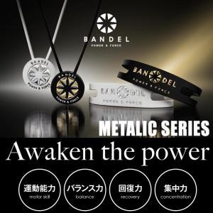 バンデル BANDEL メタリック ネックレス...の詳細画像3