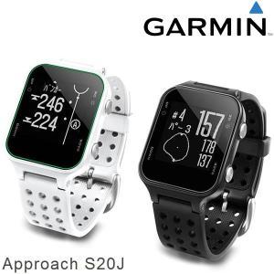 ガーミン GARMIN 腕時計型GPSゴルフナビ アプローチS20 J ブラック/ホワイト Approach S20J 日本正規品|szone
