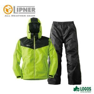 ○LIPNER リプナー 防水防寒スーツ オーウェン グリーン 3033636 防水防寒ウェア メンズ|szone