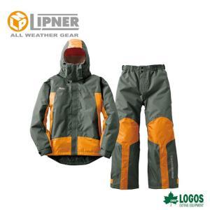 ○LIPNER リプナー 防水防寒スーツ プロップ チャコール 3033825 防水防寒ウェア メンズ|szone