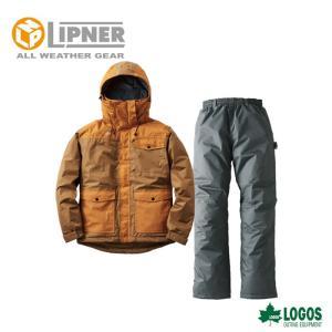 ○LIPNER リプナー 汚れに強い防水防寒スーツ カーター ブラウン 3034067 防水防寒ウェア メンズ|szone