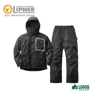 ○LIPNER リプナー 動作快適防水防寒スーツ ウィル ブラック 3034171 防水防寒ウェア メンズ|szone