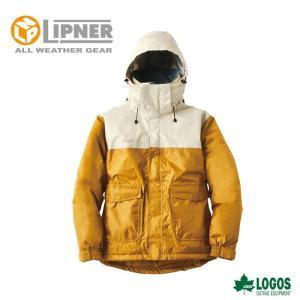 ○LIPNER リプナー 軽量防水防寒ジャケット エリック ブラウン 3050967 防水防寒ウェア メンズ|szone