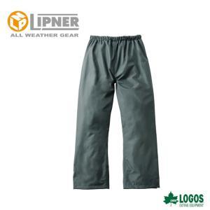 LIPNER リプナー 防水パンツ レノー チャコール 3078025 レインウェア メンズ|szone