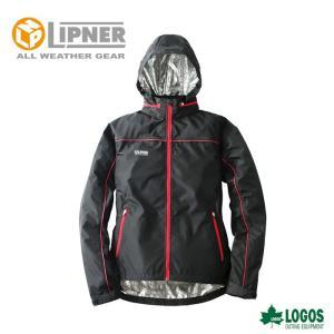 ○LIPNER リプナー アルミヒートウィンドジャケット カール レッド 3078441 防水防寒ウェア メンズ|szone