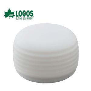 ◇LOGOS ロゴス    フルコンソフトランタン 74176003  柔らかいシリコンボディ|szone
