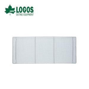 LOGOS ロゴス EZチューブラルネット XL 81064638|szone