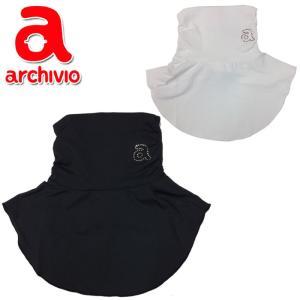アルチビオ archivio  ゴルフ ツインコット UV ネックカバー A850407 レディース 2019年春夏|szone