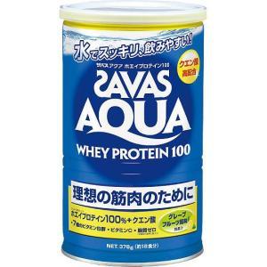 部活応援セール! ザバス SAVAS アクアホエイプロテイン100 グレープフルーツ味 378g 約18食分 CA1325|szone