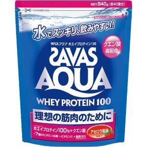 部活応援セール! ザバス SAVAS アクアホエイプロテイン100 アセロラ味 840g 約40食分 CA1337|szone