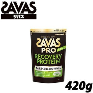 部活応援セール! ザバス プロ リカバリープロテイン 420g 14食分  もっと早く回復したいアスリートへ CJ1311 SAVAS|szone