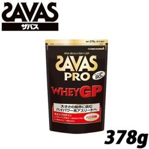 部活応援セール! ザバス プロ ホエイプロテインGP 378g 18食分 ハイパワー系アスリート CJ7346 SAVAS|szone