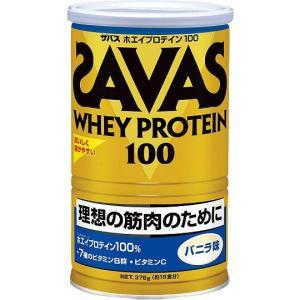 部活応援セール! ザバス SAVAS ホエイプロテイン100 バニラ味 378g 約18食分 CZ7415 理想とする筋肉のために|szone