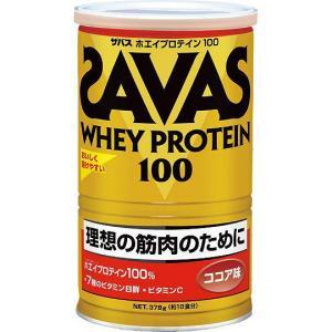 部活応援セール! ザバス SAVAS ホエイプロテイン100 ココア味 378g 約18食分 CZ7425 理想とする筋肉のために|szone
