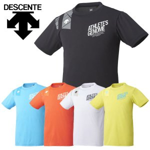 【在庫処分】【メール便対応】デサント グラフィック ハーフスリーブシャツ メンズ DRMNJA60|szone