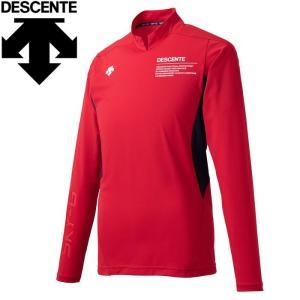 夏はドライに冬は冷え感を抑える素材【CARAT】を採用した素材にもこだわったインナーシャツ。Size...