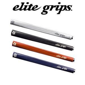 エリートグリップ elite grips パターグリップ RS50