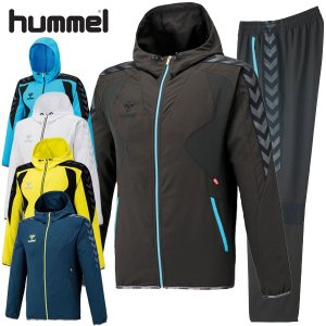 処分セール ヒュンメル メンズ UT-クロスアップ上下セット HAW7032-HAW7032P hummel 17SS ウォームアップ トレーニング szone