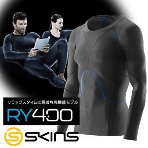 スキンズ RY400 メンズ ロングスリーブトップ グラファイト/ブルー SKINS K43205005D|szone