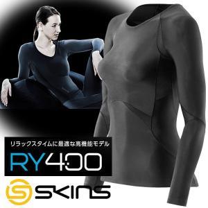 【在庫処分】【メール便対応】スキンズ RY400 ロングスリーブトップ コンプレッションインナー レディース SKINS K48001005D|szone
