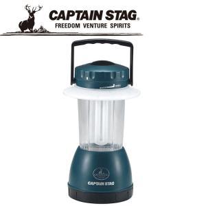 キャプテンスタッグ サンライト蛍光灯ランタン(M) M5114 電池式 CAPTAIN STAG|szone