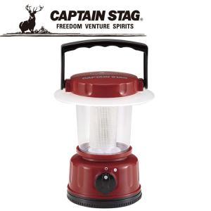 キャプテンスタッグ レギュラー LEDランタン レッド M5123 電池式 CAPTAIN STAG|szone