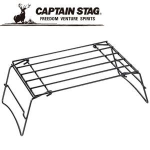 キャプテンスタッグ ツーウェイ ダッチオーブンスタンド M6505 CAPTAIN STAG