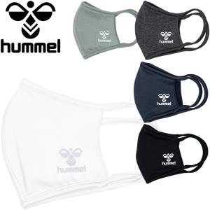 ヒュンメル 保温マスク 小さめ hummel-SPORTS SSK-HJAMASK|szone