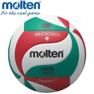 モルテン バレーボール ボール 5号 フリス...の関連商品10