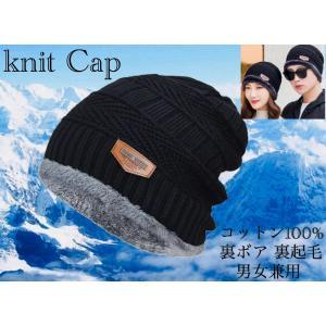 ニット帽 帽子 ケーブルニット帽 ケーブルニット帽 オシャレ ラベルニットキャップ  春夏耳あて  秋 冬 秋冬     レディース メンズ ペアルック5Color|t-a